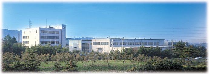 Nishijimax Plant